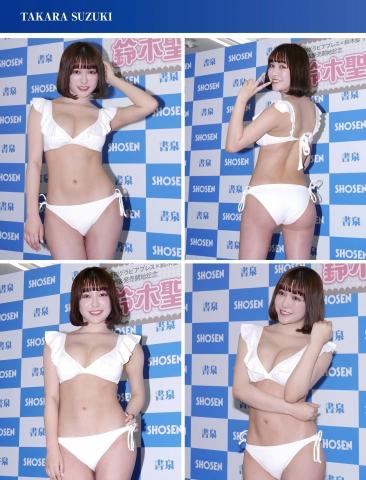 Sei Suzukis 004
