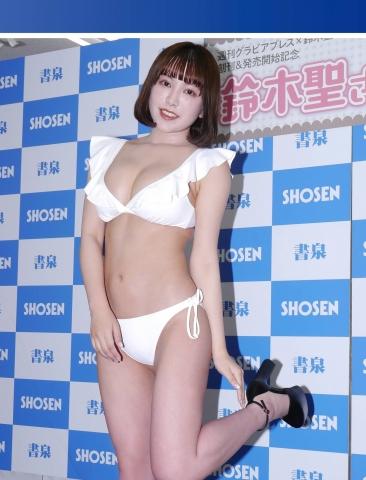 Sei Suzukis 005