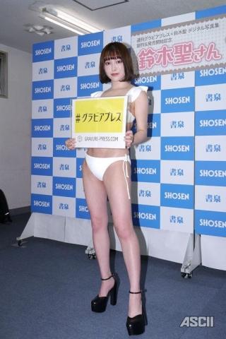 Sei Suzukis 011