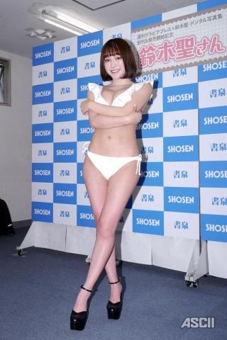 Sei Suzukis 007