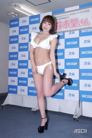 Sei Suzukis 008