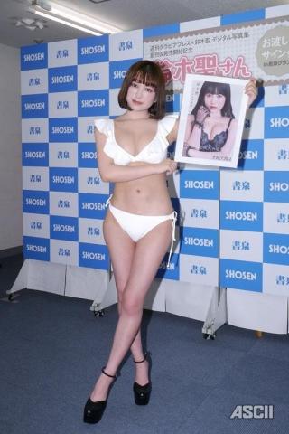 Sei Suzukis 010