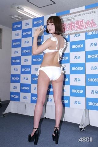 Sei Suzukis 018