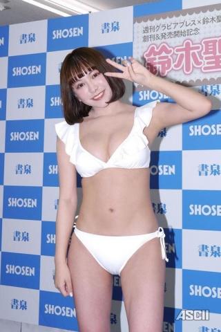 Sei Suzukis 013