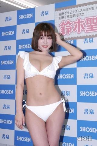 Sei Suzukis 015