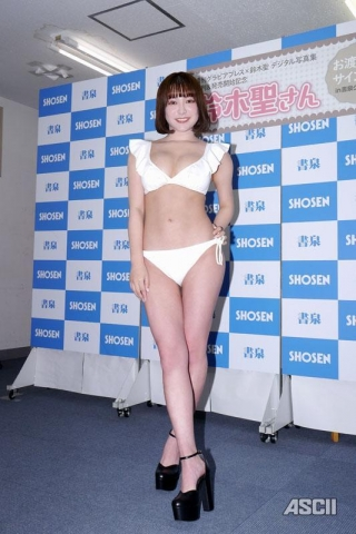 Sei Suzukis 016