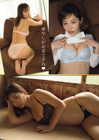 Misumi Shiochi Female Announcer Marginal Exposure002