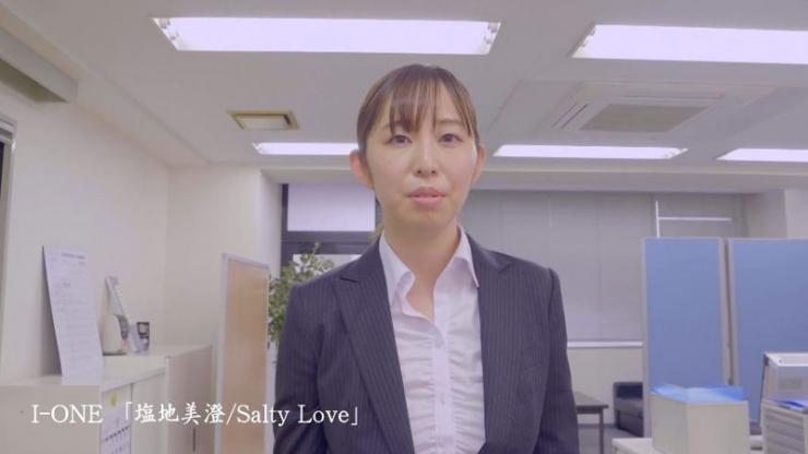Misumi Shiochi Female Announcer Marginal Exposure008