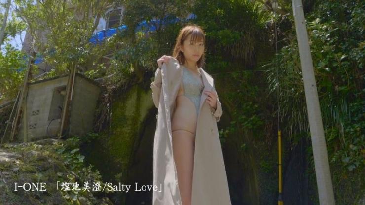 Misumi Shiochi Female Announcer Marginal Exposure013