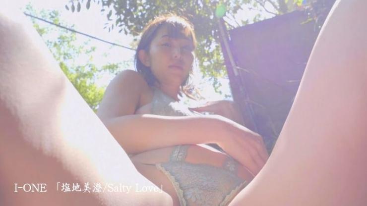 Misumi Shiochi Female Announcer Marginal Exposure016