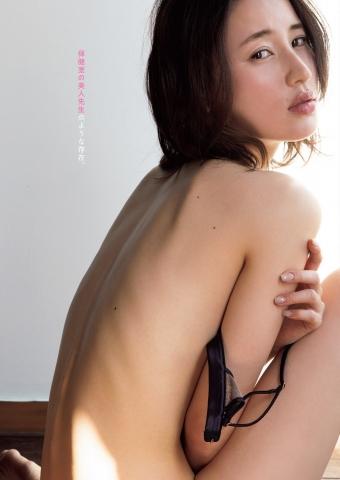 Ayana Samukawa made her gravure debut at the age of 32006