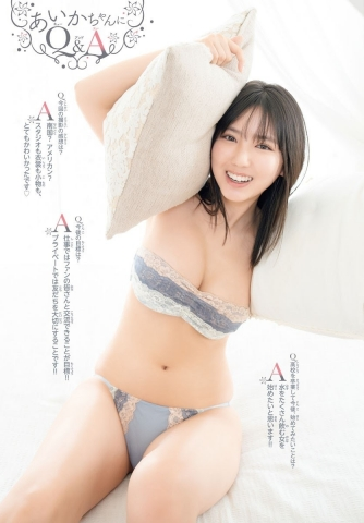 Aika Sawaguchi Ahead of summer the strongest body with a fresh smile011