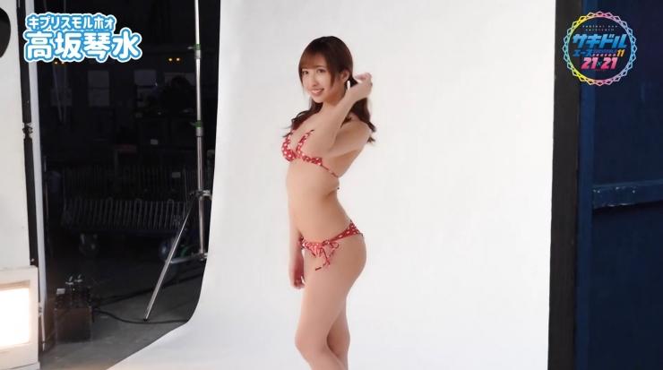 Kotomizu Takasaka Kipris Morpho006