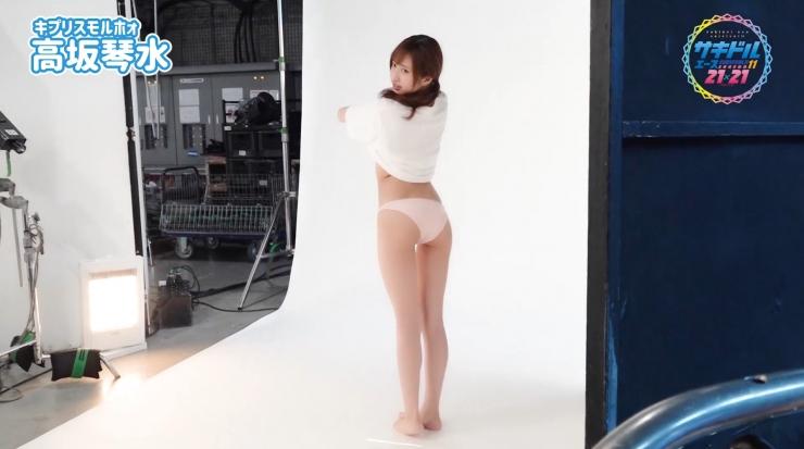 Kotomizu Takasaka Kipris Morpho025