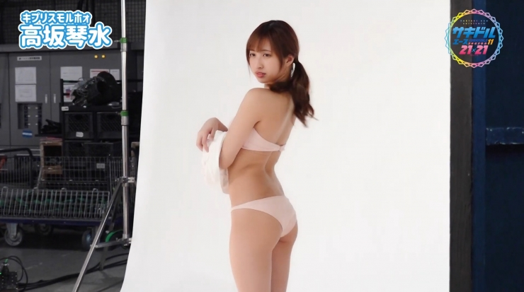 Kotomizu Takasaka Kipris Morpho034