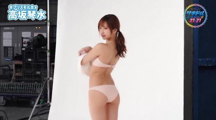 Kotomizu Takasaka Kipris Morpho035