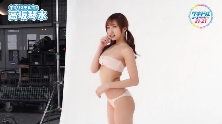 Kotomizu Takasaka Kipris Morpho038