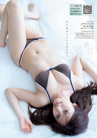 Nashiko Momotsukis photo book a big hit007