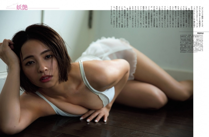 Ayame Mizusakis lingerie in her first gravure in 9 years005