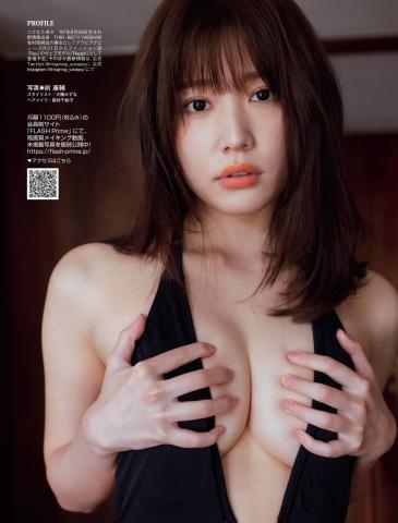 Yuuka Kohinata beautiful woman who looks like Kasumi Arimura005