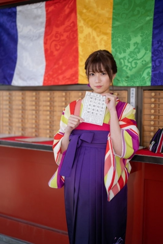 Yuuka Kohinata beautiful woman who looks like Kasumi Arimura009