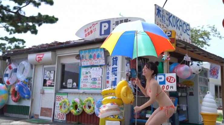 Temperature of Water Rei Kaminishi201