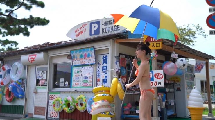 Temperature of Water Rei Kaminishi204