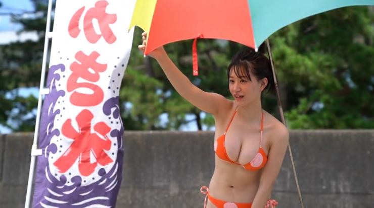 Temperature of Water Rei Kaminishi218