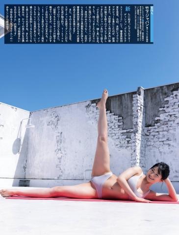Kireina oneesan Japanese version003