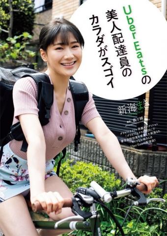 Kireina oneesan Japanese version007