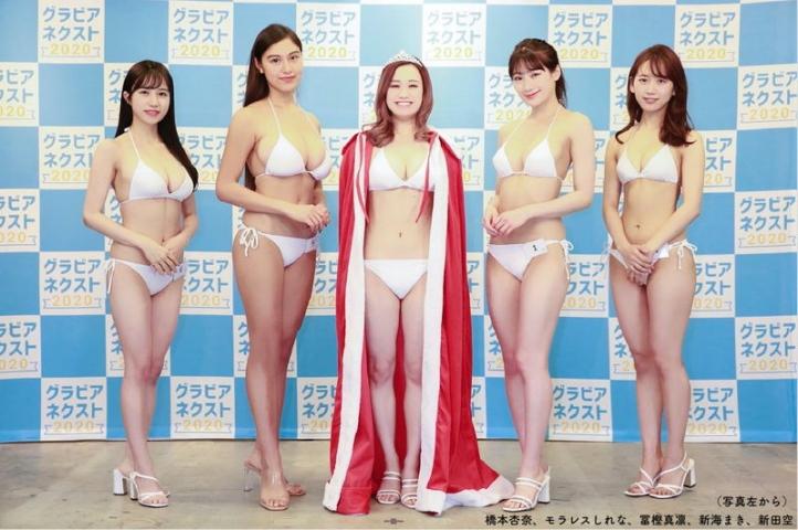 Kireina oneesan Japanese version021