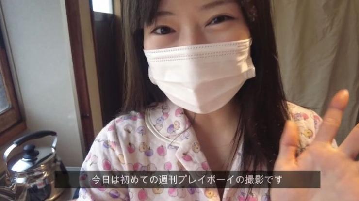 Kireina oneesan Japanese version022