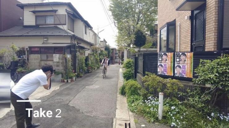 Kireina oneesan Japanese version027