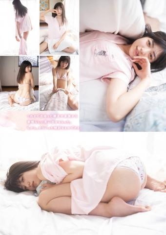 Rizakura Yoshida Kawaii no Answer Sheet006