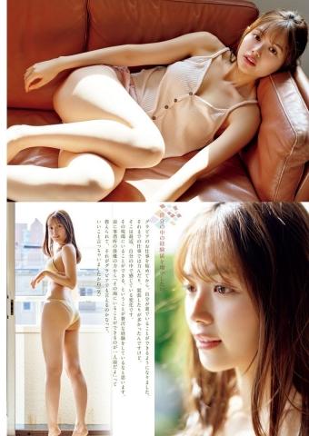 Nanami Mori A New Heroine at Full Throttle005