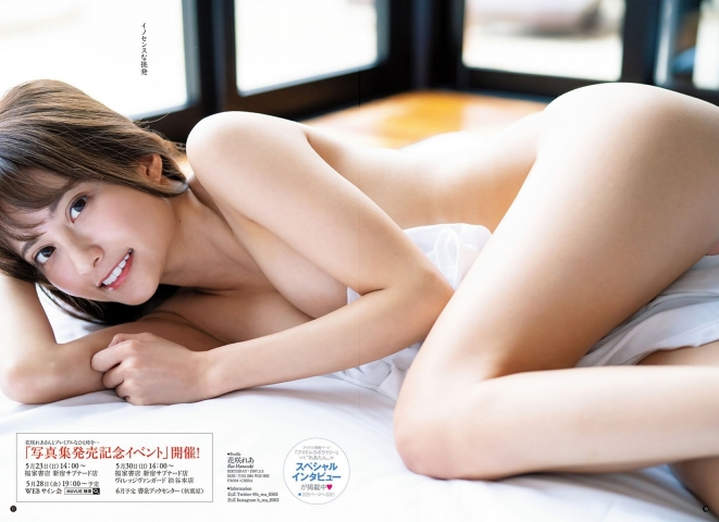 The Arrival of Spring The Awakening of a Problem Child in the Gravure World009