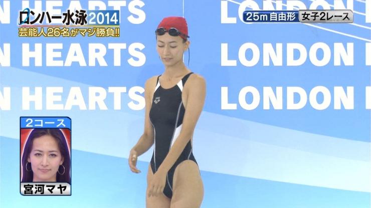 Longhar Swimming 2014001