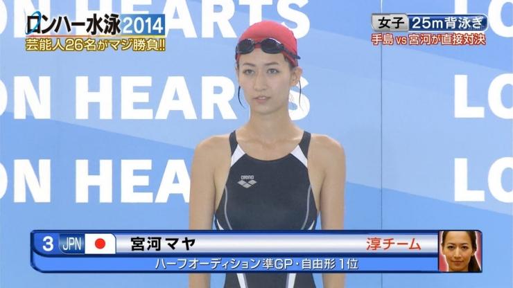 Longhar Swimming 2014009