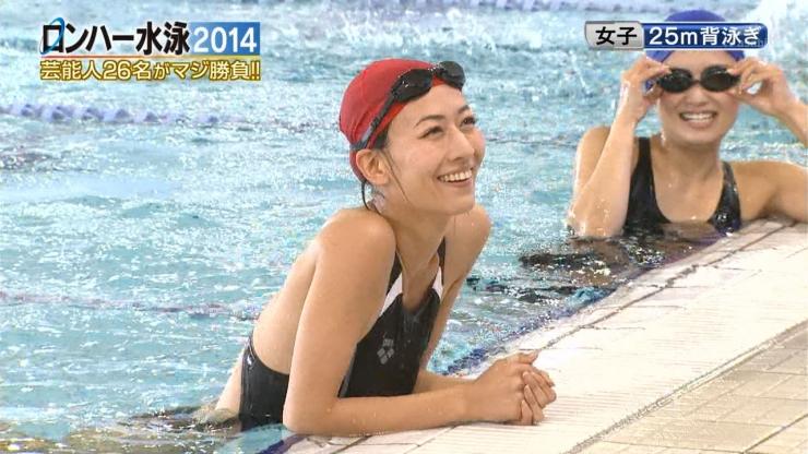 Longhar Swimming 2014011