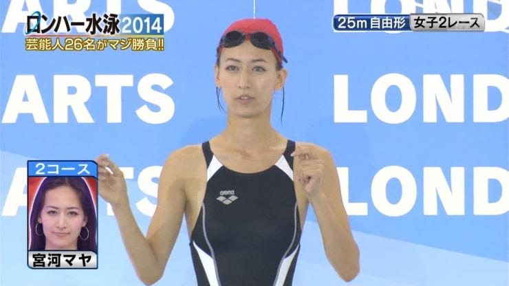 Longhar Swimming 2014014