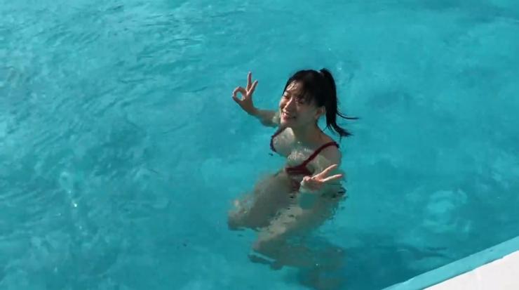 Temperature of Water Rei Kaminishi330