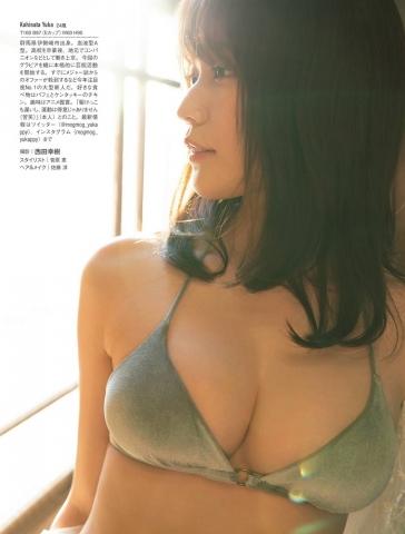 Yuka Kohinata the most powerful bikini angel016