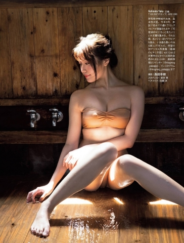 Yuka Kohinata the most powerful bikini angel026