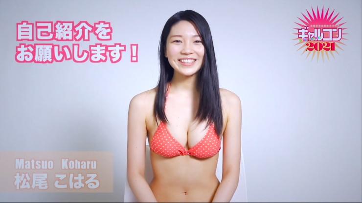 Koharu Matsuo Everyday is a smile in Koharus day001
