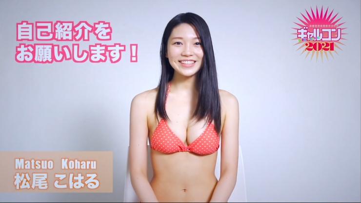 Koharu Matsuo Everyday is a smile in Koharus day002