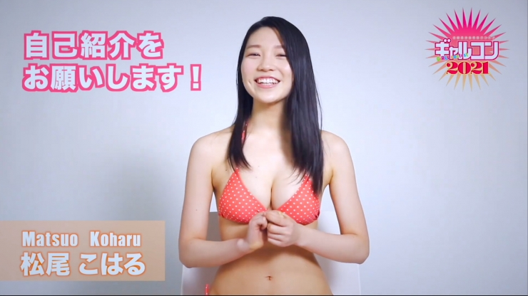 Koharu Matsuo Everyday is a smile in Koharus day004