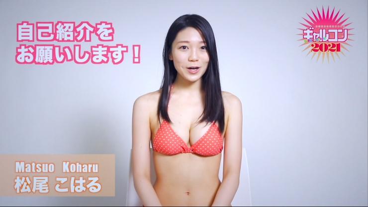 Koharu Matsuo Everyday is a smile in Koharus day003