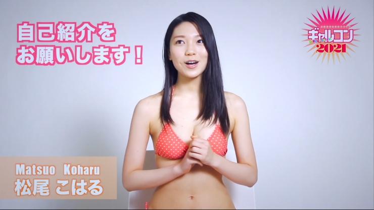 Koharu Matsuo Everyday is a smile in Koharus day005