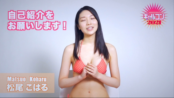 Koharu Matsuo Everyday is a smile in Koharus day006