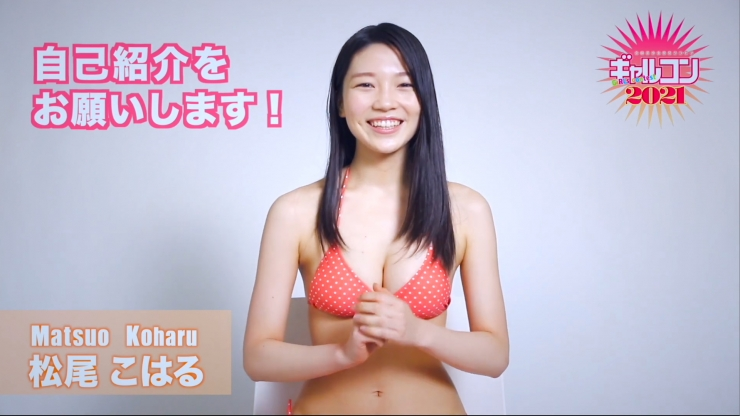 Koharu Matsuo Everyday is a smile in Koharus day010